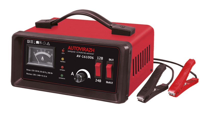 Зарядники для автомобильных аккумуляторов